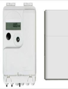 [项目ETG-MESS]<br />德国热量表与水表数据测量相关设备专业公司潜在投资机会